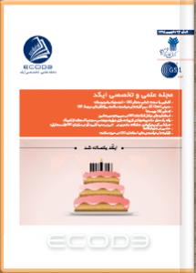 book5-05